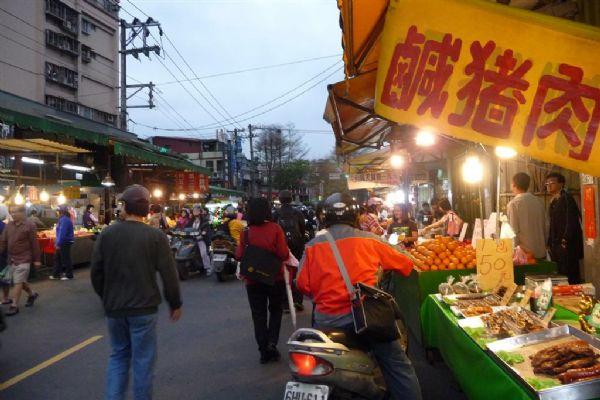 「黃昏市場」的圖片搜尋結果